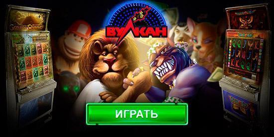 Казино в интернет клубах играть в анимационные игровые автоматы