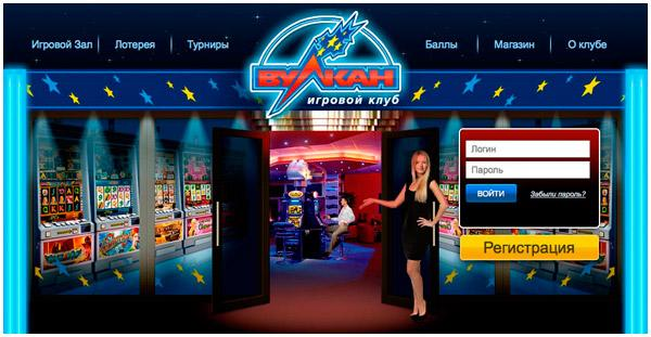 Играть онлайн игровой автомат hulk